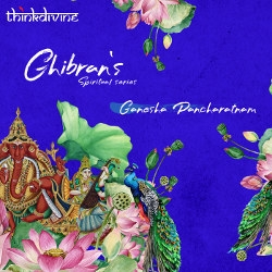 Ghibran's Spiritual Series songs