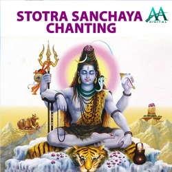 Stotra Sanchaya Chanting songs