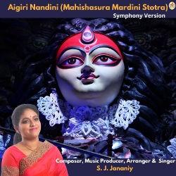 Aigiri Nandini (Mahishasura Mardini Stotra) songs