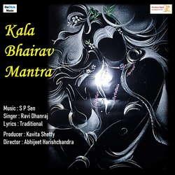Kala Bhairav Mantra songs