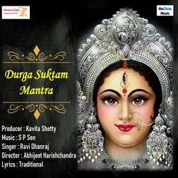 Durga Suktam Mantra songs