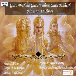 Guru Brahma Guru Vishnu Guru Mahesh Mantra 11 Times songs