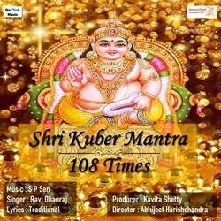 Shri Kuber Mantra 108 Times songs