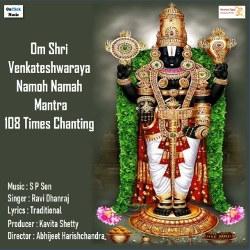 Om Shri Venkateshwaraya Namoh Namah Mantra 108 Times Chanting songs