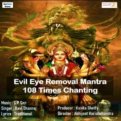 Evil Eye Removal Mantra 108 Times Chanting songs