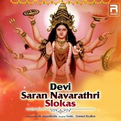 Devi Saran Navarathri Slokas songs