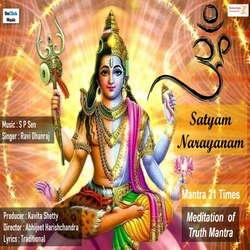 Om Satyam Narayanam Mantra 21 Times songs