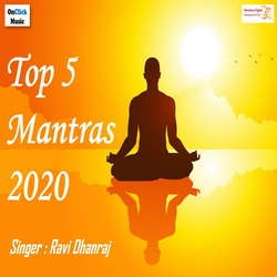 Listen to Shri Kuber Mantra 108 Times songs from Top 5 Mantras 2020