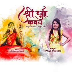 Shree Durga Kavach songs