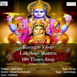 Karagre Vaste Lakshmi Mantra 108 Times Jaap - Female Version songs