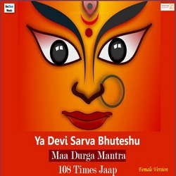 Ya Devi Sarva Bhuteshu Maa Durga Mantra 108 Times Jaap- Female Version songs