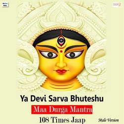 Ya Devi Sarva Bhuteshu Maa Durga Mantra 108 Times Jaap-Male Version songs