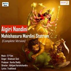 Aigiri Nandini - Mahishasura Mardini Stotram- Complete Version songs