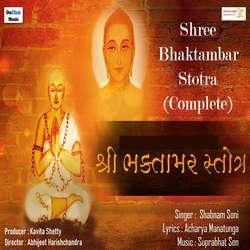 Shree Bhaktambar Stotra songs