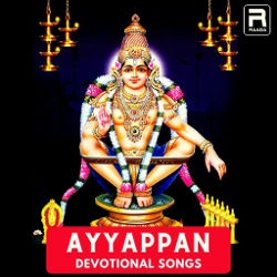 Listen to 108 Ayyappa Ashtottara Shatanamavali songs from Ayyappan Songs