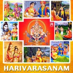 Listen to Harivarasanam songs from Harivarasanam