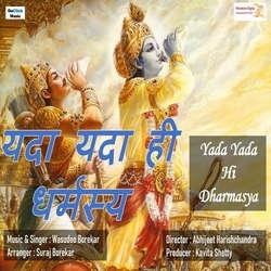 Yada Yada Hi Dharmasya songs