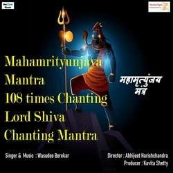 Mahamrityunjaya Mantra 108 Times Chanting songs
