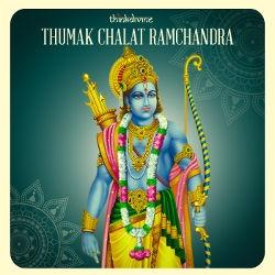 Thumak Chalat Ramchandra songs