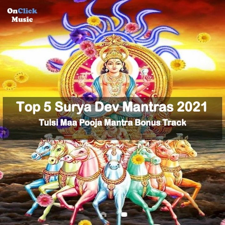 Top 5 Surya Dev Mantras 2021 songs