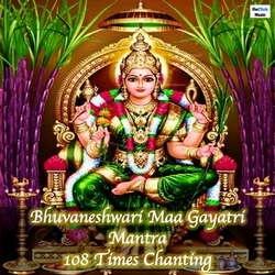 Bhuvaneshwari Maa Gayatri Mantra 108 Times Chanting songs