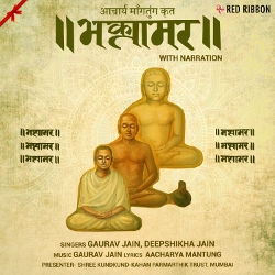 Bhaktamar With Narration songs