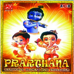 Prarthana - Sanskrit Slokas For Childrens