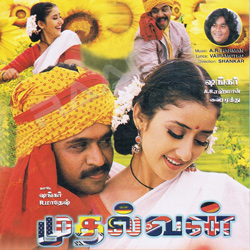 Listen to Azhagana Ratchashiyae songs from Mudhalvan