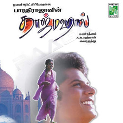 Listen to Thirupachi Arivaala songs from Taj Mahal