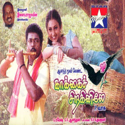 Listen to Orancharam songs from Kaakai Siraginilae
