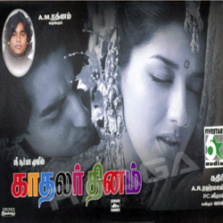 Listen to Dhaandiya Aatamum songs from Kadhalar Dhinam