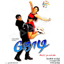Listen to Kai Thatti Thatti songs from Jodi