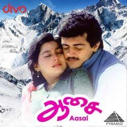 Listen to Pulveli Pulveli songs from Aasai