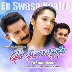 Listen to Niagra songs from En Swasa Katre