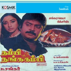 Listen to Naan Padinaal songs from Thambi Thangakambi