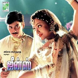 Prashanth songs, Prashanth hits, Download Prashanth Mp3