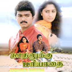Listen to Ennai Thalaata songs from Kadhalukku Mariyadhai