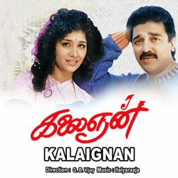 Listen to Yendhan Nenjil songs from Kalaingnan