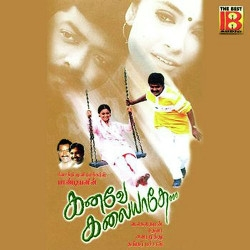 Listen to Poosu Manjal songs from Kanavae Kalayathae