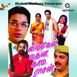 Michael Madhana Kama Rajan