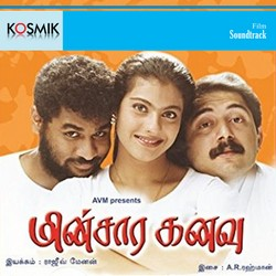 Listen to Thanga Thamarai songs from Minsara Kanavu