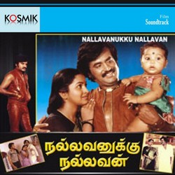 Listen to Ennai Thane songs from Nallavanukku Nallavan