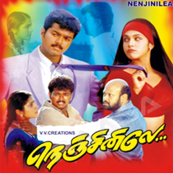 Listen to Manasaey songs from Nenjinile