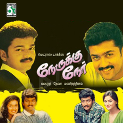 Listen to Engengae songs from Nerukku Ner