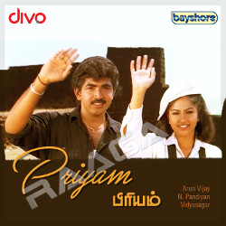 Listen to Kaadhal Valai songs from Priyam