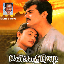 Listen to Neethana Neethana songs from Unnai Thedi