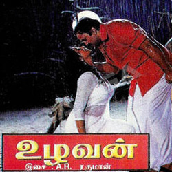 Listen to Pennalla Penalla songs from Uzhavan