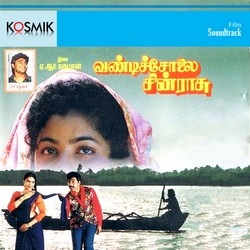 Listen to Senthamizh Naatu songs from Vandi Solai Chinaraasu