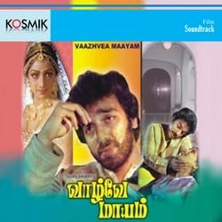 Vazhvae Mayam songs