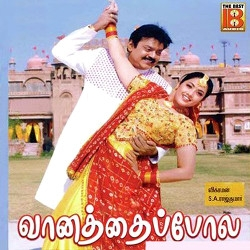 Listen to Rojapoo Maalayae songs from Vaanathapolae